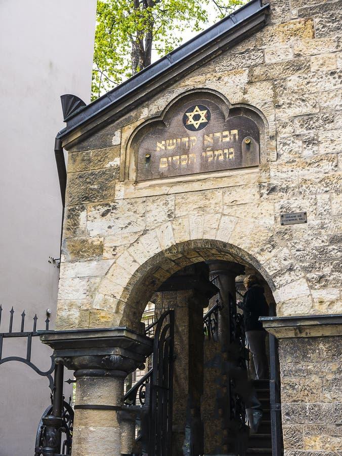 Конференц-зал в Josefov или еврейская область в Праге стоковые фотографии rf