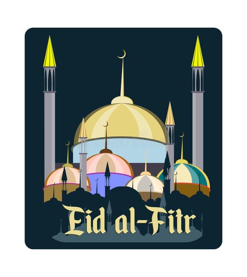 Концепция к al-Fitr Рамазана Eid, надпись на предпосылке мечети стоковое фото rf