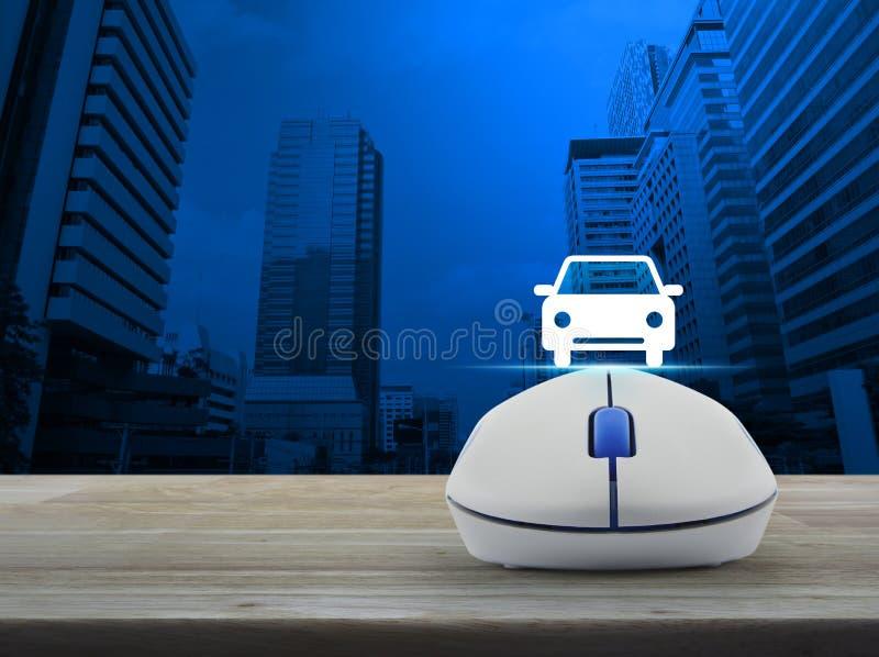 Концепция обслуживания транспорта интернета стоковое фото rf