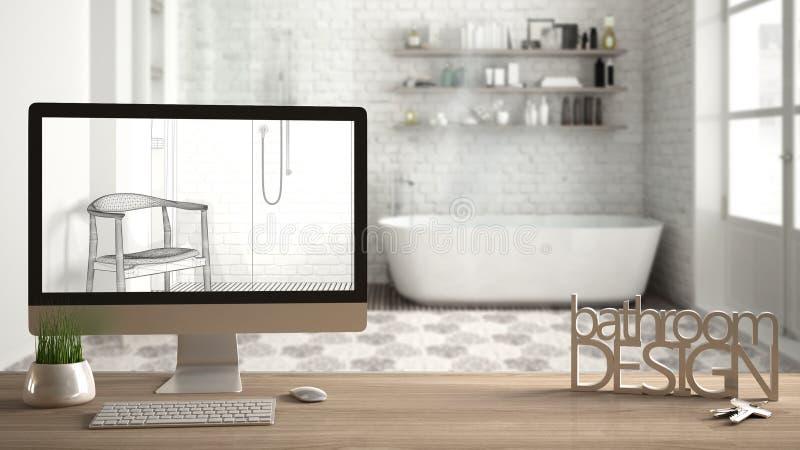 Концепция проекта архитектора дизайнерская, деревянный стол с ключами, дизайн ванной комнаты писем и настольный компьютер показыв стоковое фото rf