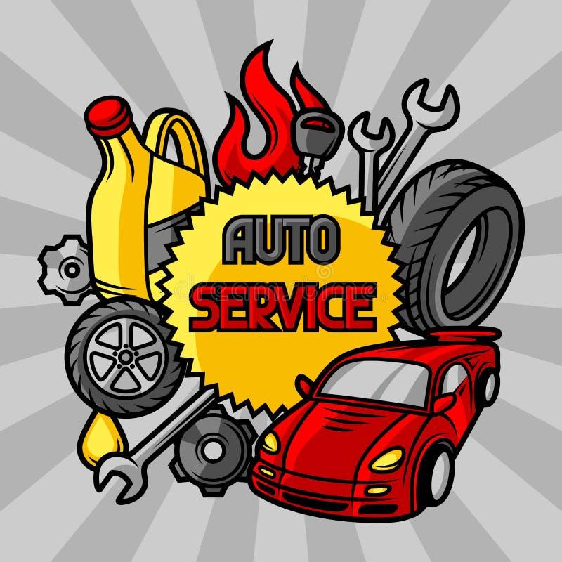 Концепция ремонта автомобиля с объектами и деталями обслуживания иллюстрация штока