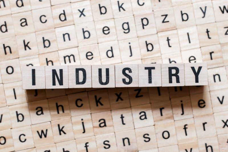 Концепция слова индустрии стоковое фото rf