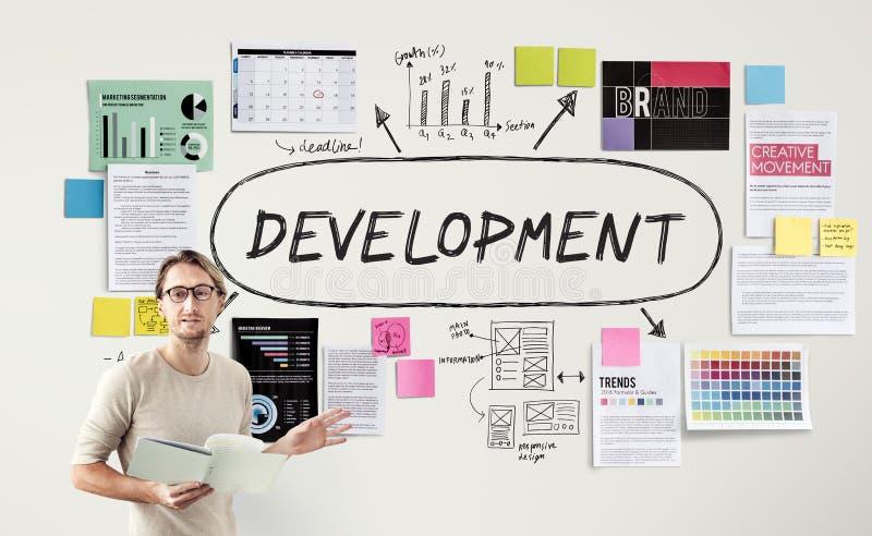 Концепция стратегии бизнеса обработки документов документов стоковое изображение