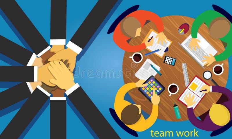 Концепция трудной работы команды сыгранности дела также вектор иллюстрации притяжки corel иллюстрация штока