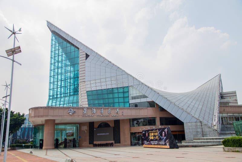 Концертный зал Гуанчжоу Xinghai стоковое изображение