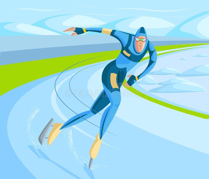 Конькобежец бесплатная иллюстрация