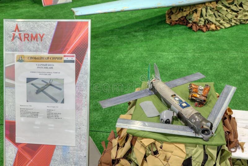 Корабль забастовки беспилотный воздушный стоковые изображения rf
