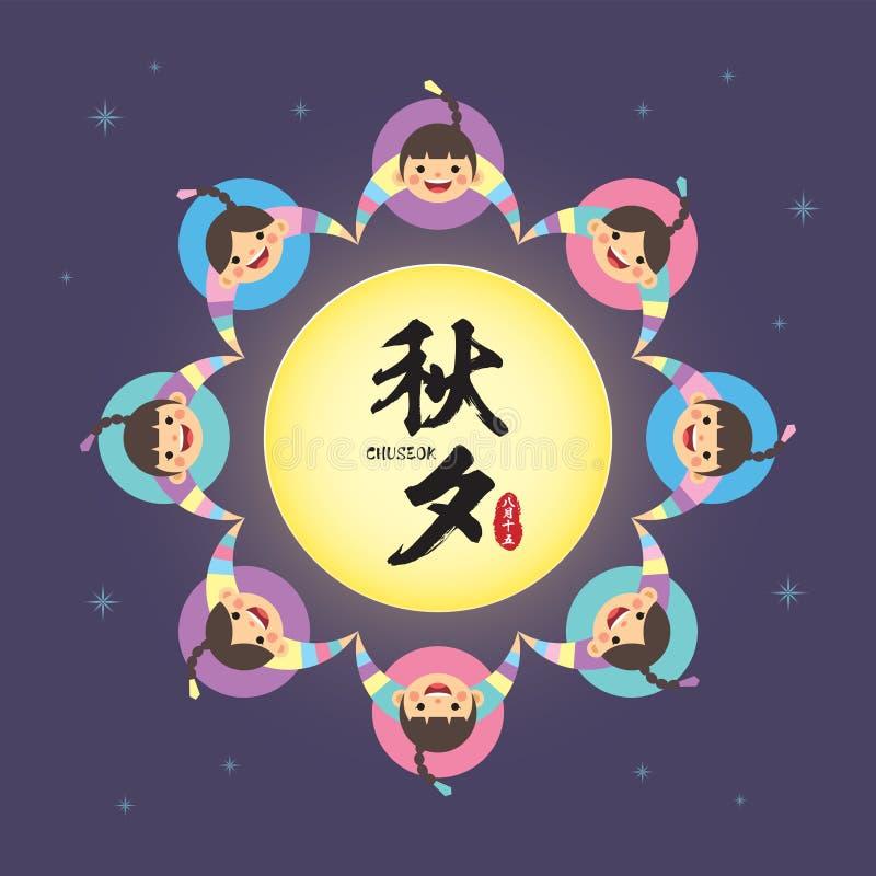 Корейское благодарение - танец Chuseok иллюстрация штока