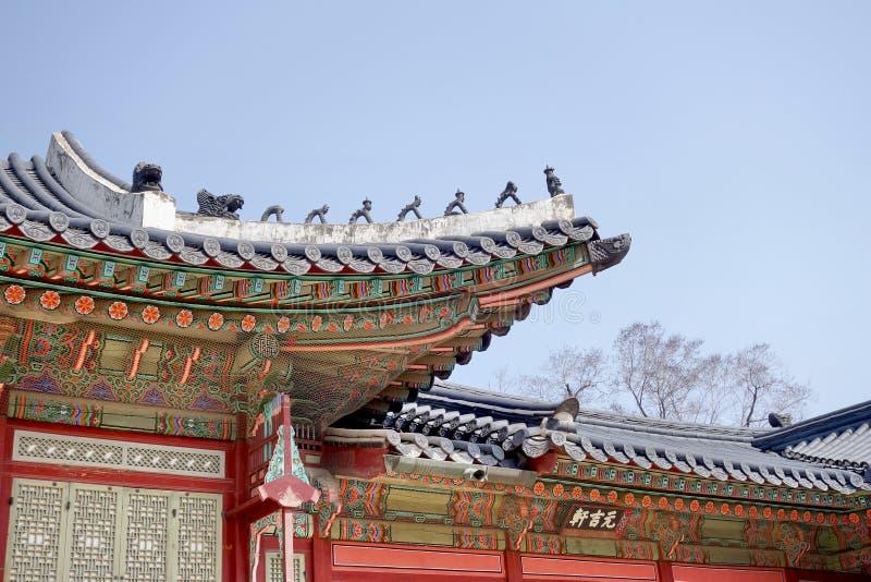 Корейское традиционное зодчество стоковое изображение rf