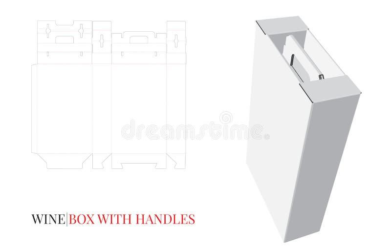 Коробка с ручкой, коробка с ручкой, рифленая коробка вина вина бесплатная иллюстрация