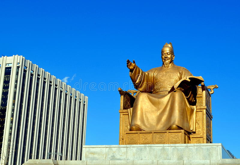 Король Sejong династии Chosun стоковые изображения