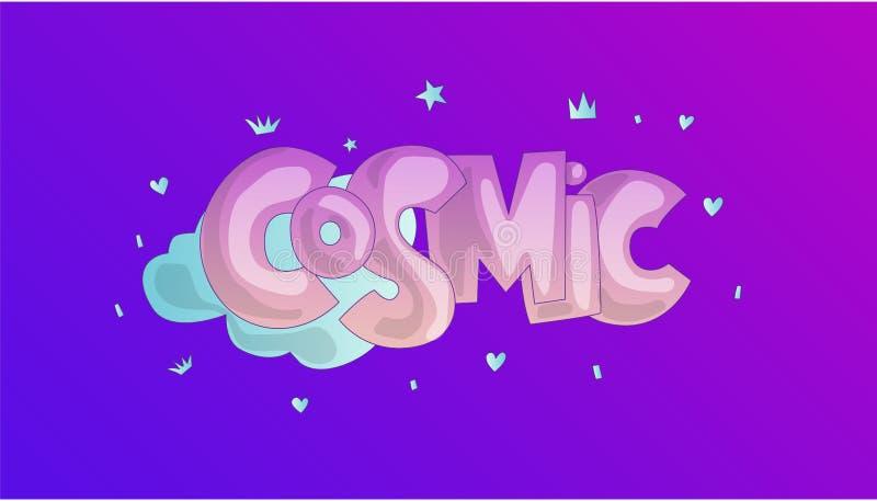 Космическая литерность, слово космическое с облаками и кроны, играет главные роли как украшение Мотивационная цитата о космическо иллюстрация вектора
