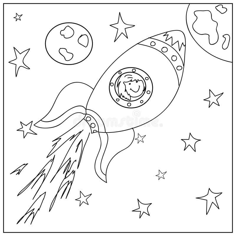 Книжка-раскраска для детей, космический корабль ...