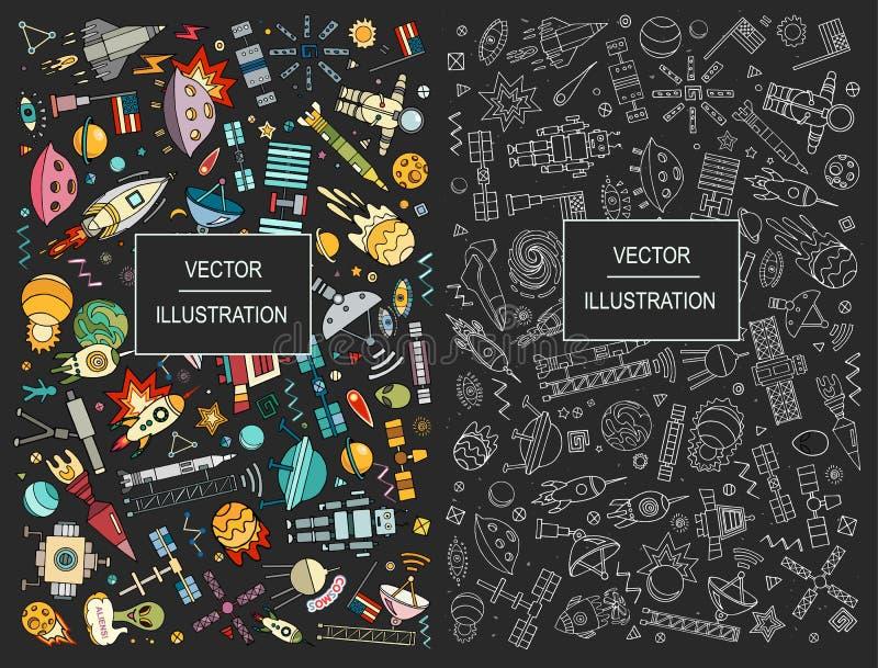 Космос вектора шаржа иллюстрация вектора