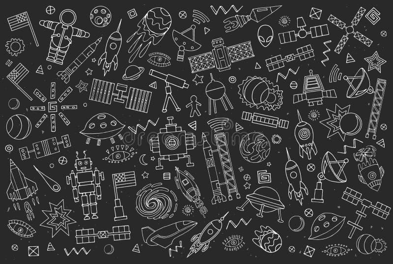 Космос вектора шаржа иллюстрация штока