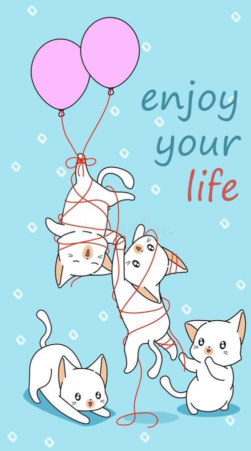 4 кота младенца с воздушным шаром иллюстрация вектора
