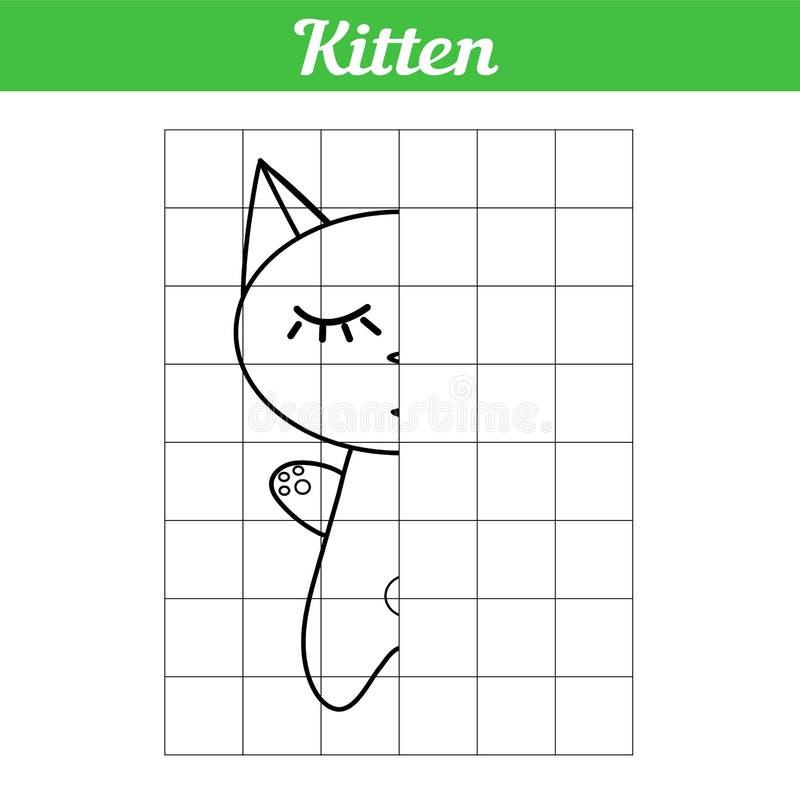 Котенок спит Экземпляр решетки изображение для детей Иллюстрация простой книжка-раскраски Легкая игра для учить детей бесплатная иллюстрация