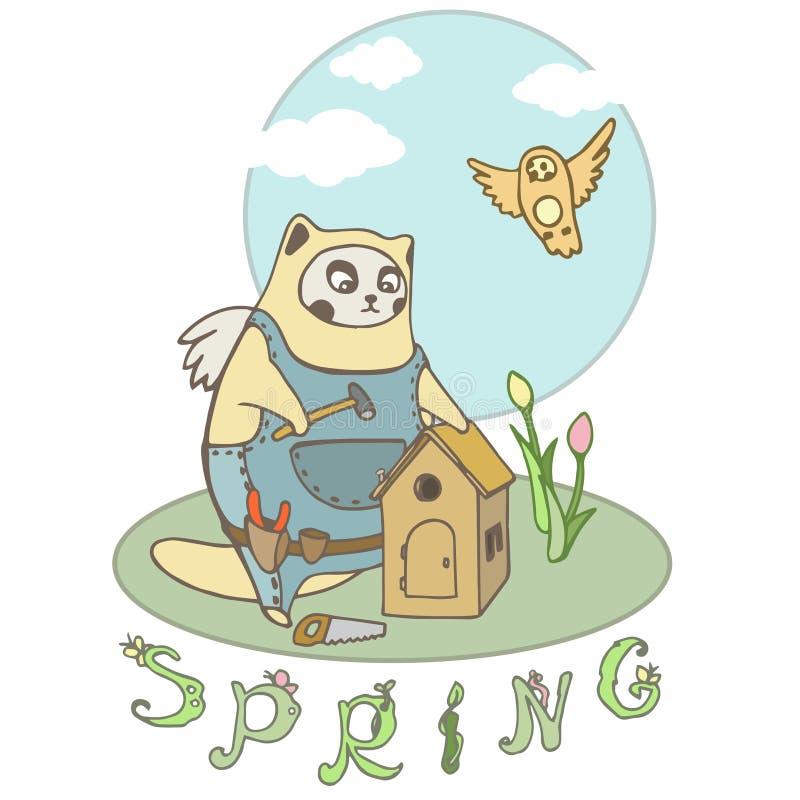 Кот папы делая birdhouse иллюстрация вектора