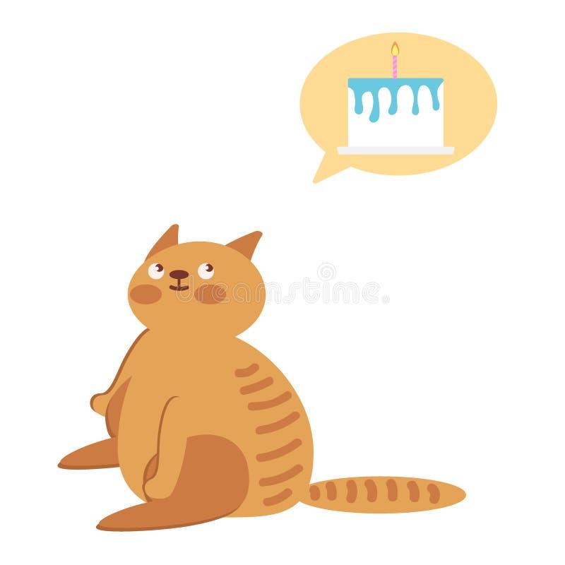 Кот сидит на белой предпосылке иллюстрация вектора