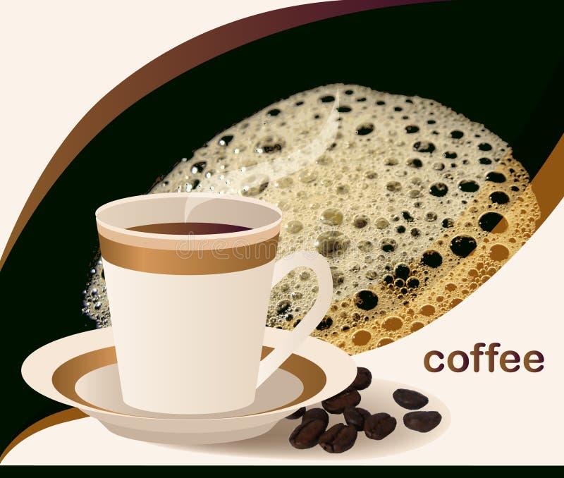 кофейная чашка горячая иллюстрация вектора