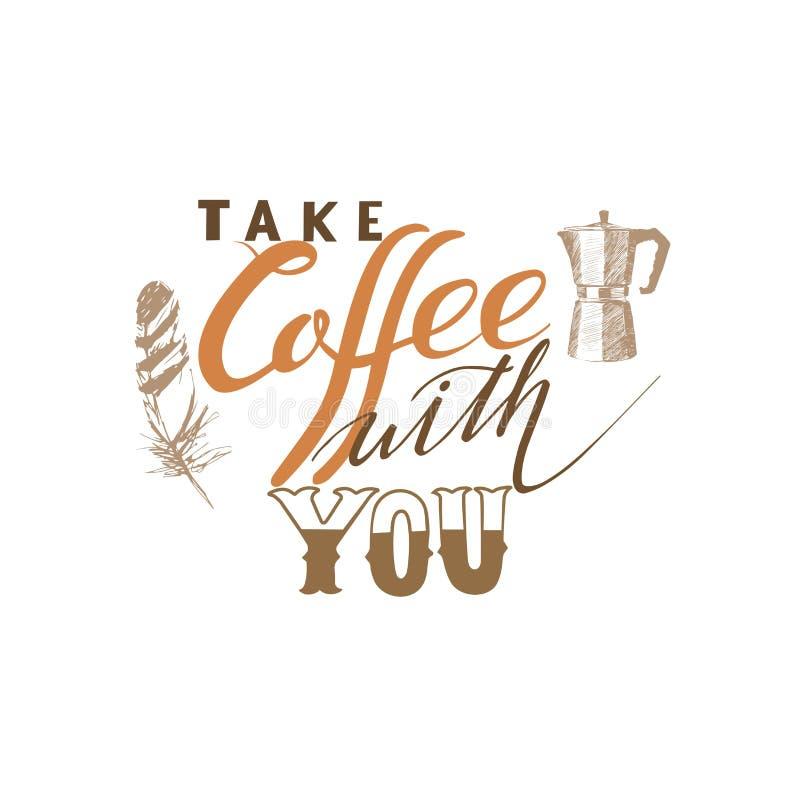 Кофе взятия с вами бесплатная иллюстрация