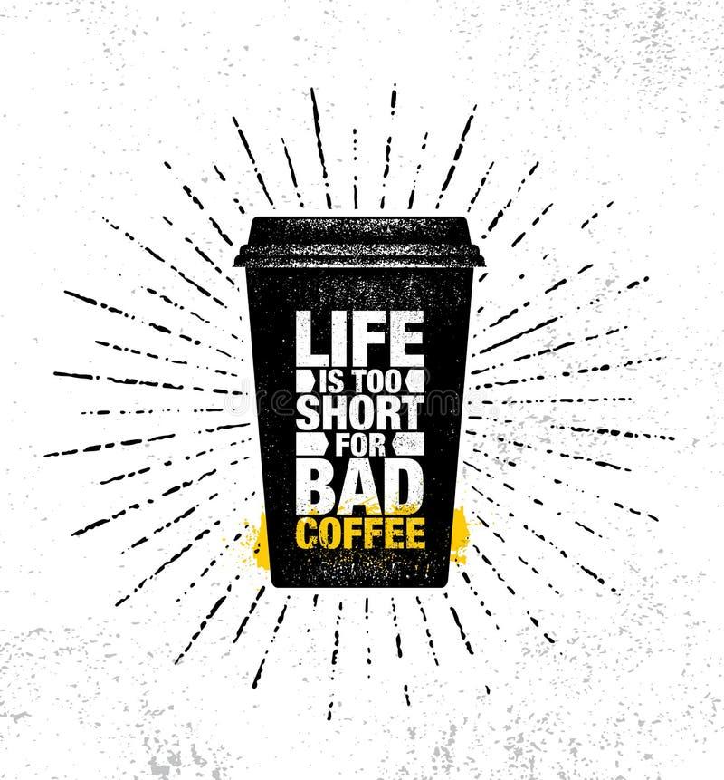 Кофе и друзья делают совершенную смесь Воодушевляя шаблон плаката цитаты мотивировки украшения кафа творческий бесплатная иллюстрация