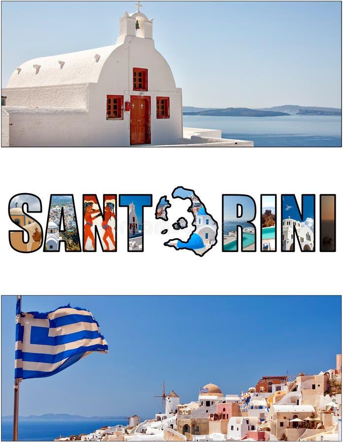Коэффициент 09 коробки письма Santorini стоковая фотография