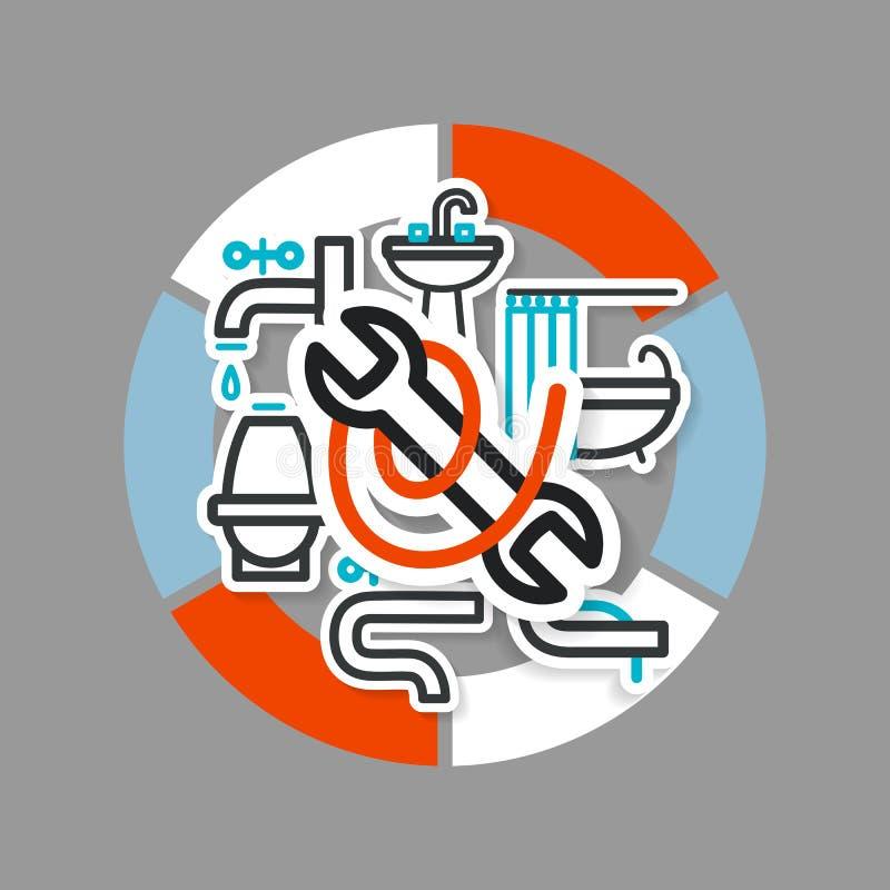 Коллаж с значками - оборудование ванной комнаты бесплатная иллюстрация
