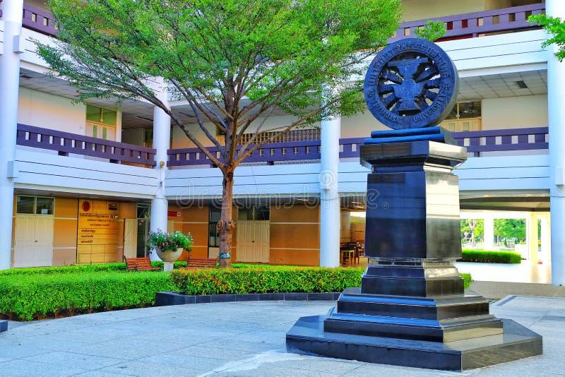 Колесо университета Thamasat жизни стоковое изображение rf