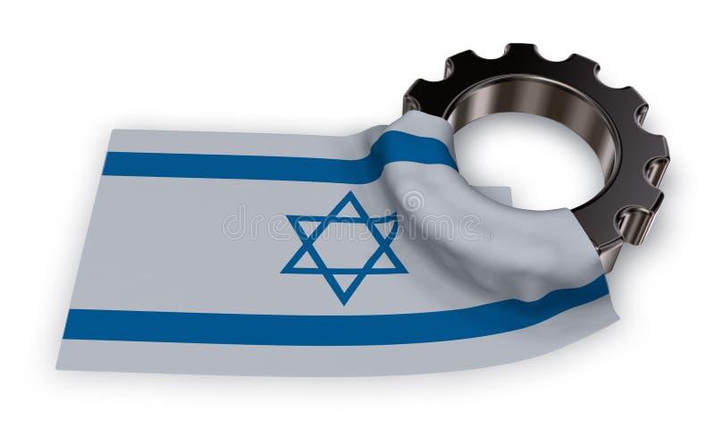Колесо шестерни и флаг Израиля иллюстрация штока