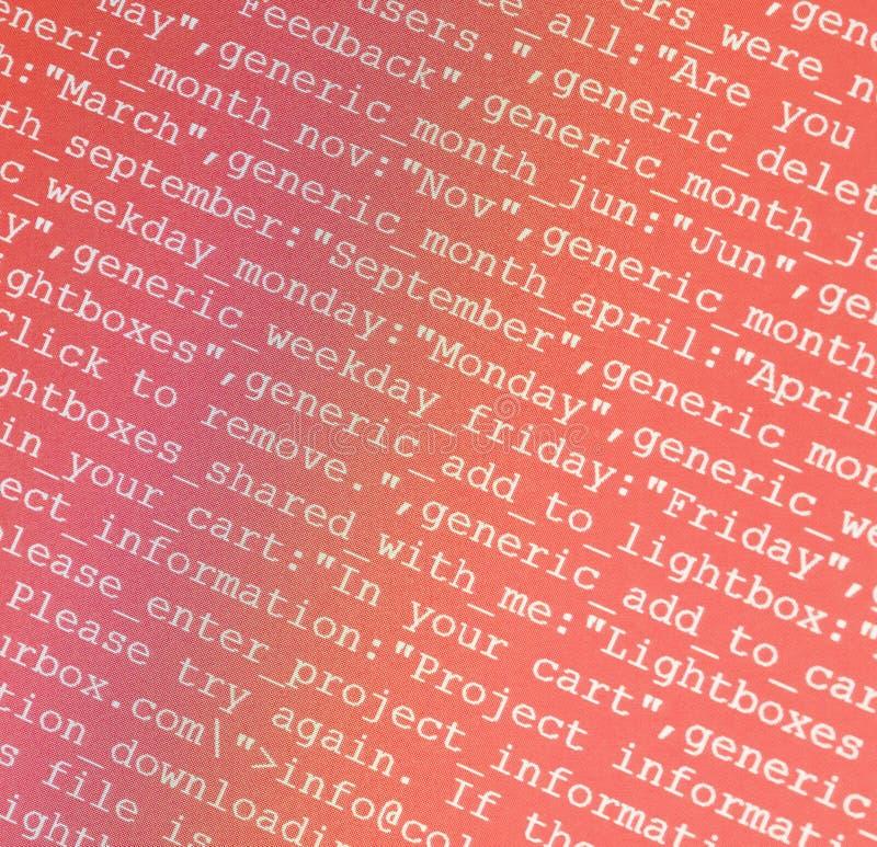 Коды HTML стоковое изображение rf