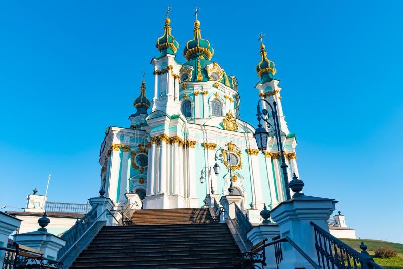 Красивая архитектура церков Андрея Первозванного, Киев, Украина стоковая фотография