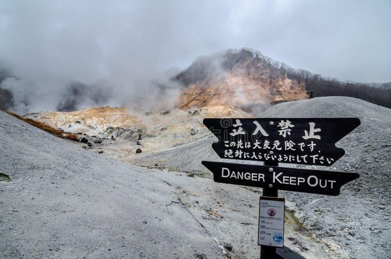 Красивая долина Jigokudani или ` долины ада ` стоковое изображение