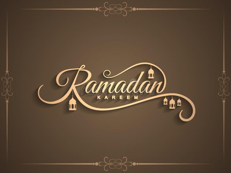 Красивая предпосылка дизайна текста Рамазана Kareem иллюстрация штока