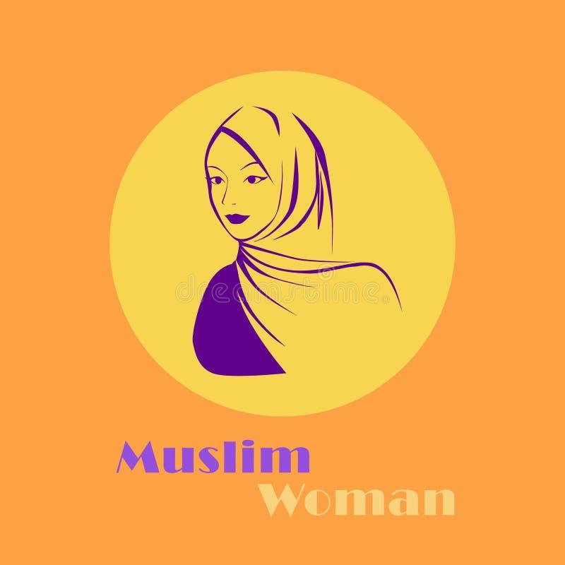 Красивая сторона арабской мусульманской женщины в hijab иллюстрация штока