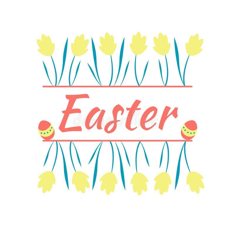 красивейший желтый цвет весны цветков Пасхальные яйца пасхи и 9 тюльпанов весны настроения пестроткаными установленных изображени иллюстрация штока