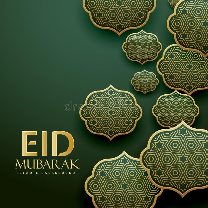 Красивые исламские картины конструируют приветствие фестиваля mubrak eid бесплатная иллюстрация