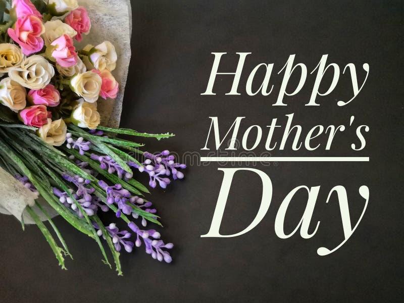 Красивые цветки букета со счастливым Днем матери желают предпосылку печати и внутреннее художественное оформление стоковые фотографии rf