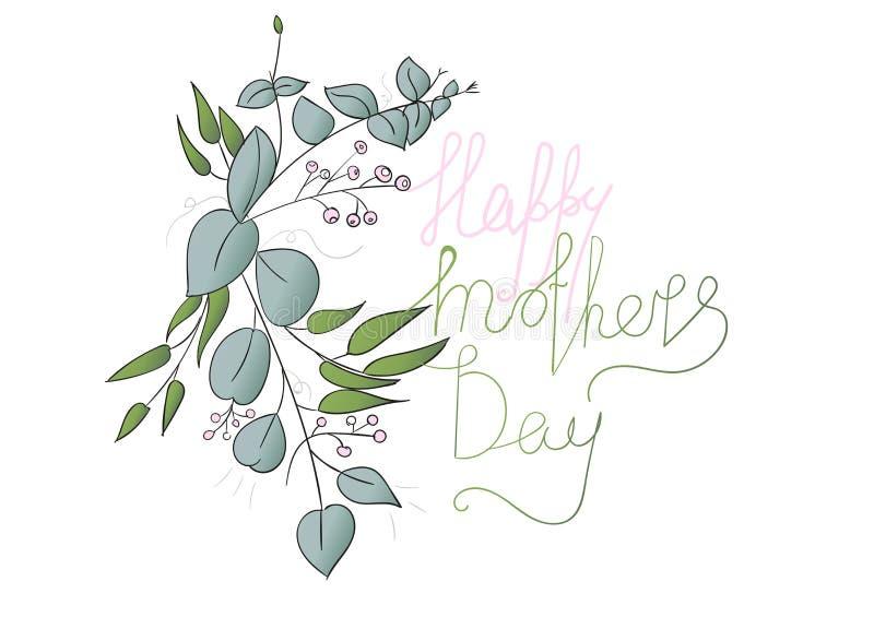Красивый винтажный эскиз листьев поздравительные открытки предпосылки дизайна и приглашения к свадьбе, день рождения, день матери бесплатная иллюстрация