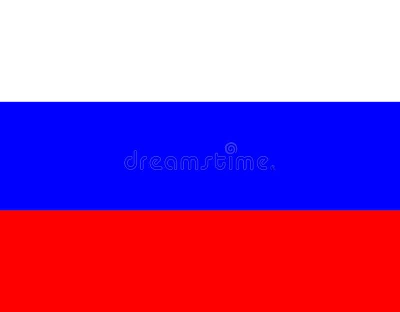 Красивый дизайн в ярких цветах флага России иллюстрация вектора