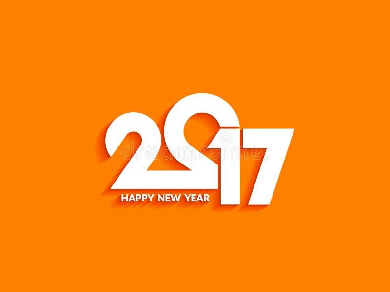 Красивый дизайн текста счастливого Нового Года 2017 бесплатная иллюстрация
