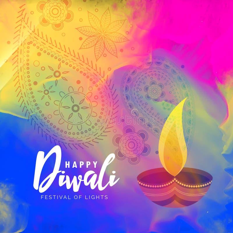 Красивый счастливый дизайн предпосылки акварели diwali иллюстрация вектора