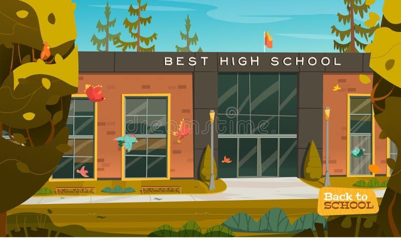 Красивый фасад средней школы бесплатная иллюстрация