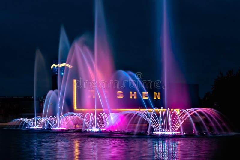 Красивый фонтан Roshen стоковые изображения