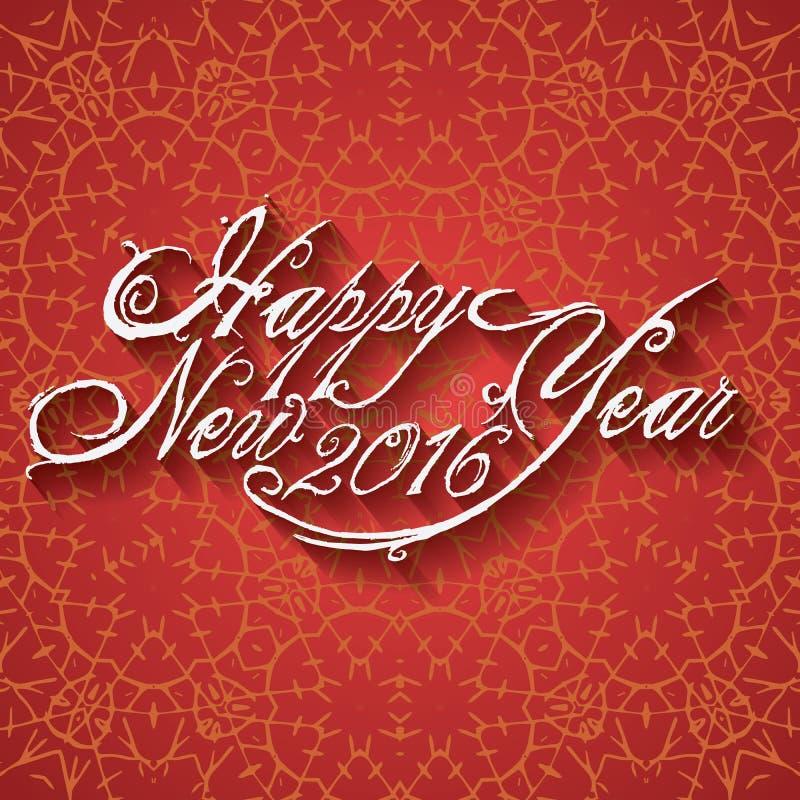 Красивый элегантный дизайн текста счастливого Нового Года иллюстрация 2016 вектора иллюстрация вектора