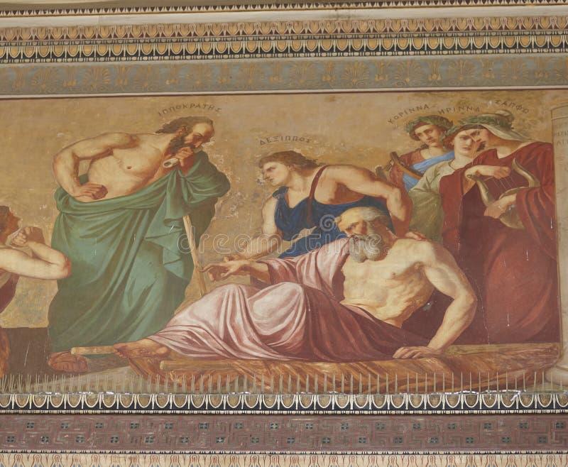 Краска фрески Гиппократа на Афина Греции стоковое фото