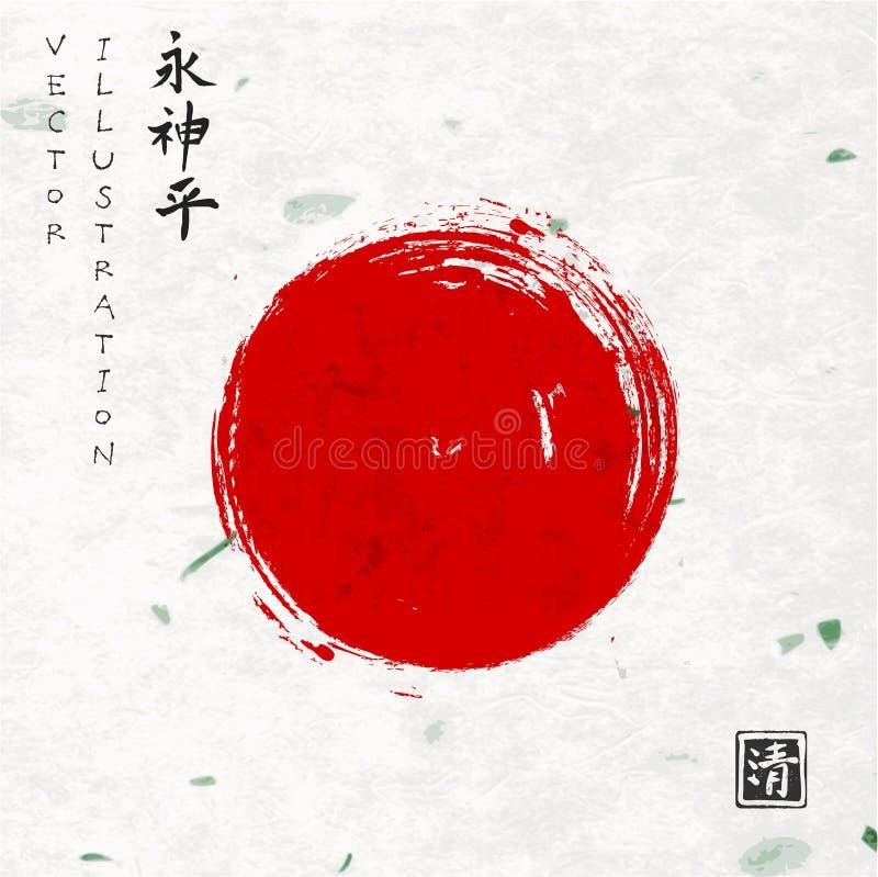 Красное восходящее солнце на handmade текстуре рисовой бумаги с малыми зелеными листьями Иероглифы - вечность, дух, мир, счастье иллюстрация штока