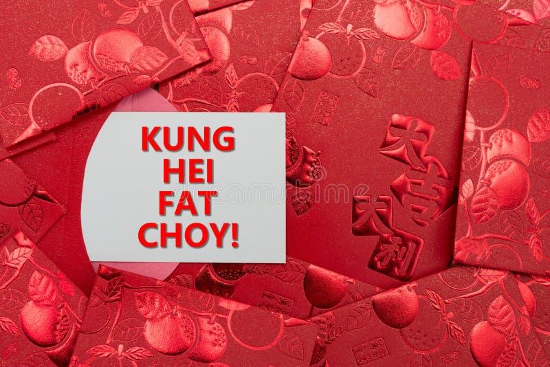 Красные карманн с карточкой FAT CHOY KUNG HEI стоковые фотографии rf