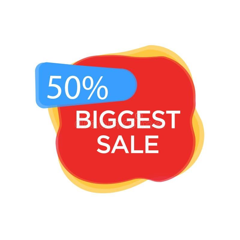 Красные оранжевые голубые абстрактные самые большие формы продажи со скидкой 50% r Предложение большой продажи 50% особенное E иллюстрация штока