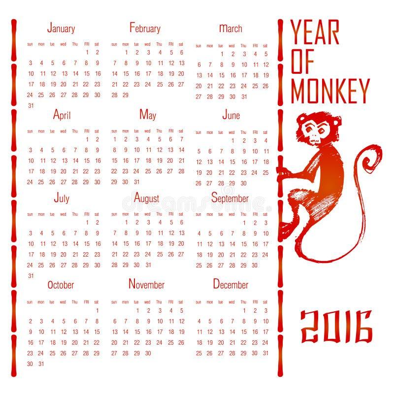 Красный календарный год обезьяны 2016 иллюстрация вектора